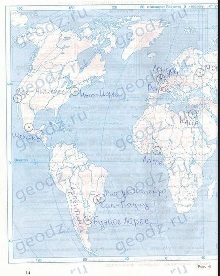 расставьте следующие крупные регионы мира в соответствии