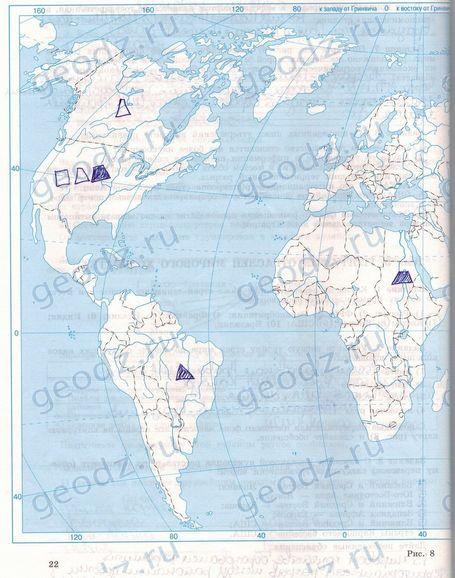 Гдз по географии 10 класс максаковский блок добывания знаний и умений
