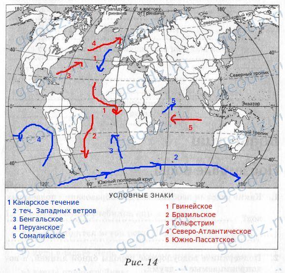 познакомьтесь с картой океанов в атласе пользуясь